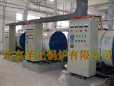 數控45千瓦電熱水鍋爐