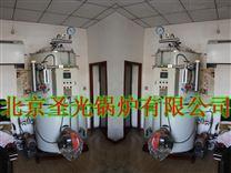 数控0.35-0.4立式燃油气蒸汽锅炉
