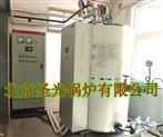 數控0.35-0.7全自動電蒸汽鍋爐