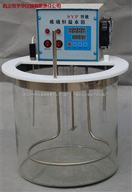 SYP-D玻璃恒温水浴容量30L—巩义予华*