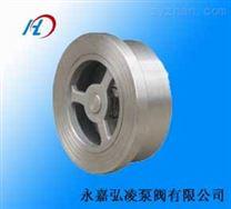 供應H71H止回閥,微阻球形止回閥,升降式止回閥,對夾式止回閥