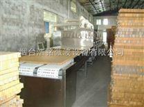 微波木材烘干機