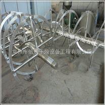 厂家直销 WLDH-0.1卧式螺带混合机设备