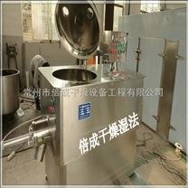 GHL系列濕法制粒機