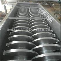 空心槳葉干燥機 常州槳葉干燥機