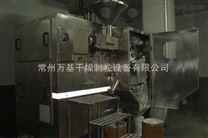 WGX干法辊压制粒机