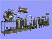 新疆管道式連續逆流提取設備/價格型號HSCT-N