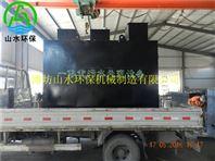 惠州医院污水处理设备可代加工,贴牌生产