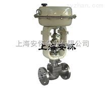 CV3000系列HLS气动薄膜单座调节阀厂家