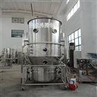 LPG-5快速液体烘干机 LPG系列离心喷雾干燥机 提取物专用干燥机