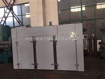 熱風循環烘箱 烘干機 中藥材烘干機