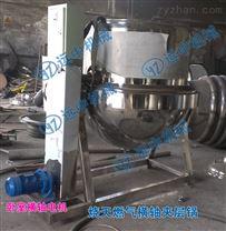 HJC系列橫軸攪拌夾層鍋
