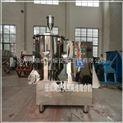 GHJ系列高效率混合機,高性能混合機