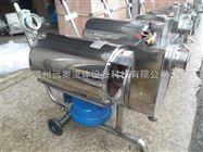 卫生级防爆自吸泵ABB电机