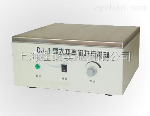 上海桂戈磁力搅拌器