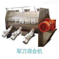 供应上海恒邑多功能犁刀混合机|混料机厂家|混料机作用