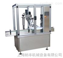 NFFG-280咖啡粉末灌裝生產線