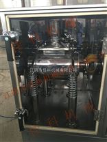型號齊全 WFM-5L/10L/20L/30L/50L振動磨 振動式超細粉碎機 技術先進
