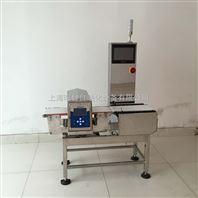 25Kg大袋装食盐专用重检金检一体机