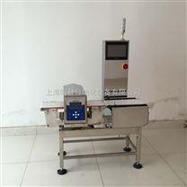 通用型醫用輔料專用重檢金檢一體機