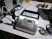 MH-G10数控液体灌装机