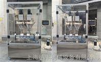 NAFG-160灵芝孢子粉剂灌装机