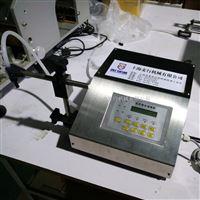 MH-G10型数控液体灌装机