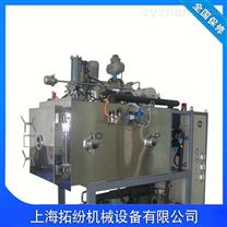 微生物凍干機