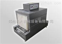 熱收縮機、小型熱收縮包裝機、淀粉餐具包裝機→