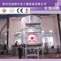 草酸钙专用干燥机/盘式干燥机