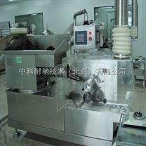 ZNZ-106型全自动制丸机