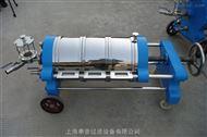 WK-220型不锈钢硅藻土过滤器