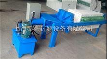上海奉誉小型手动实验室液压压滤机