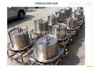 FYCD-300*30不锈钢层叠卫生食品级过滤器