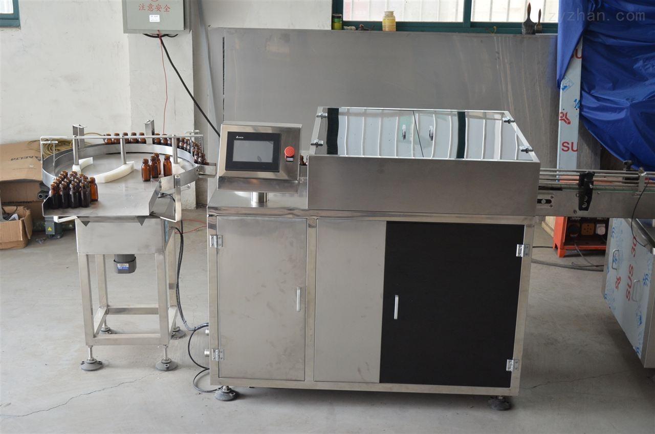 滚筒式超声波洗瓶机生产厂家