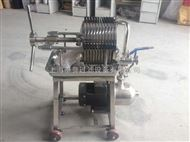 FY-BK300-16食用油不銹鋼板框過濾機優惠供應 廠家批發