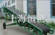 上海恒邑直线式重型皮带输送机|双皮带输送机|粮食皮带运输机