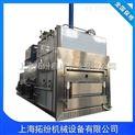 大型藥品冷凍干燥機