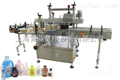 上海厂家直销双面贴标机