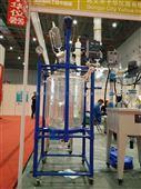 變頻調速三層玻璃反應釜-鞏義予華廠家直銷