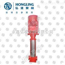 XBD-I立式多級消防泵,立式消防泵,多級消防泵
