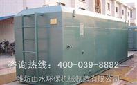 西安高效全自动一体化净水设备厂家价格