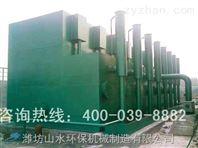 渭南一体化净水装置厂家