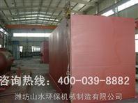 汉中高效全自动净水装置工艺图