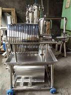 FY-BK400X24供應板框過濾器/加壓密閉過濾/制藥過濾器