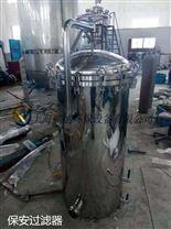 不銹鋼精密保安過濾器