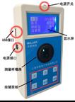 余氯检测仪 余氯测定仪 余氯测试仪