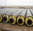 钢套钢直埋蒸汽保温管埋地蒸汽管室外/市政/直埋保温管道氰聚塑直埋保温管