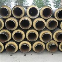 直埋预制蒸汽保温管聚氨酯钢套钢预制保温管石油管道保温氰聚塑直埋保温预制管
