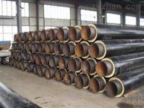 蒸汽直埋保温管高温直埋式预制蒸汽保温管热水管道保温塑套钢直埋管保温直埋管